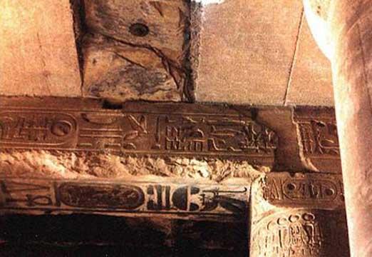Egypt's ancient flying vehicles full