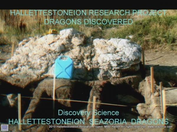 Hallettestoneion Seazoria Dragons Discovery. Excavation