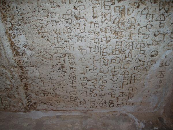Ba�ka tablet-Glagolitic alphabet