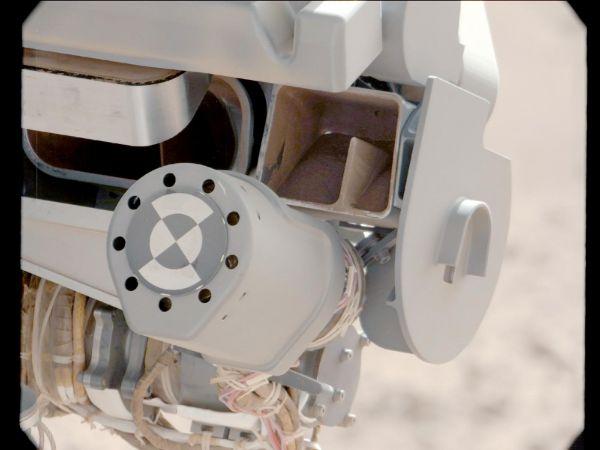 Sand Filtered through Curiosity's Sieve