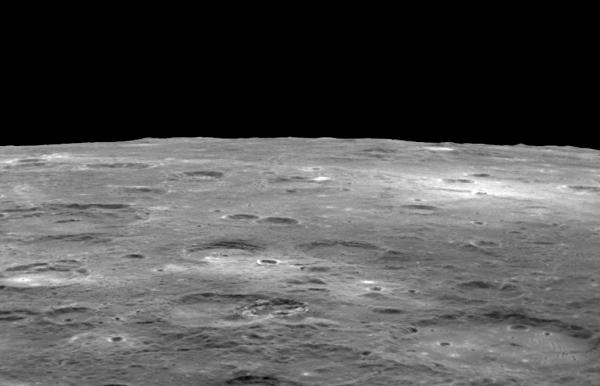 Mercury: Horizon Shot