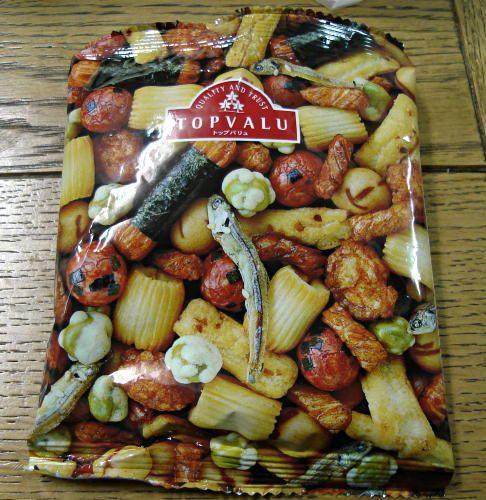 40038ef92fab6da1df6a6efe60ef6454--japanese-snacks-japanese-food.jpg.f83c269c4c34a7abbee499694bc36696.jpg