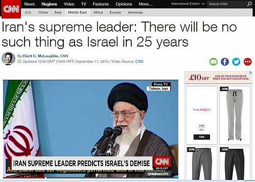 israel-25-years499.jpg