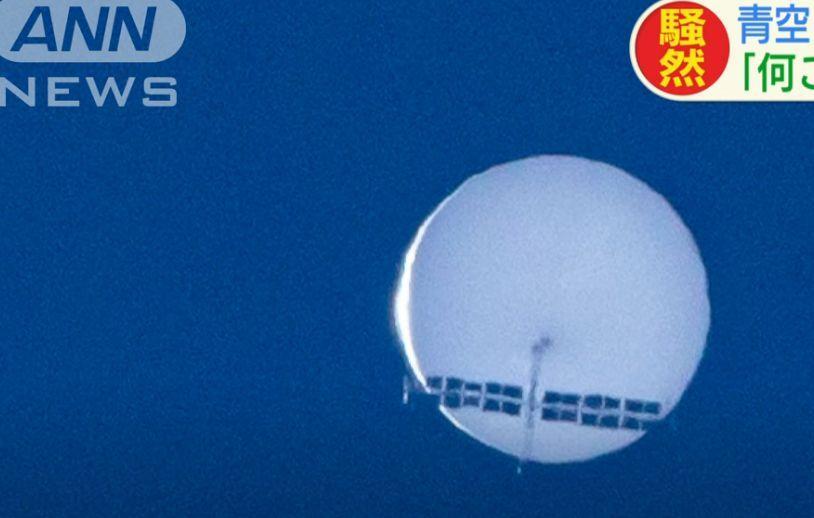 metballoon.jpg.cf3e14d900902b1f106f48ce41000335.jpg