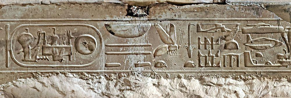 Abydos Hieroglyphs.jpg