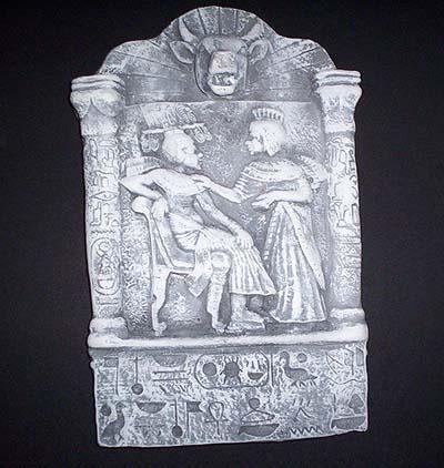 King Tutankhamen and Wife Aton Rays