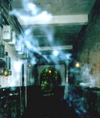 Mist / Entity