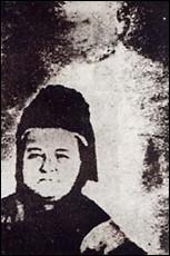 William Mumler, 1861
