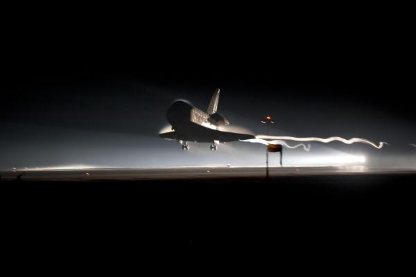 The Final Space Shuttle Mission: STS-135 - Historic Landing for Shuttle Atlantis