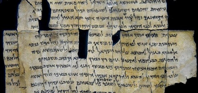 Museum's 'Dead Sea Scrolls' are all forgeries News-dead-sea-scroll-fragments