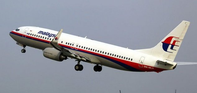 MH370 pilot was in control 'until the end' News-mh370